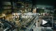 Кировский завод отгрузил 245-тонный турбогенератор ...
