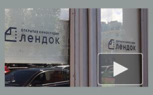 """""""Лендок"""" готовит премьеру новых проектов после карантина"""