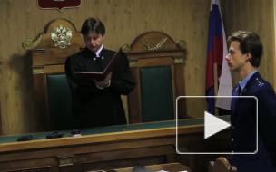 Обвинение и защита по делу Бойко собираются обжаловать приговор