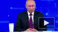 Путин пообещал вернуться к закону о распределенной опеке