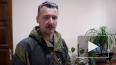 Последние новости Украины 05.06.2014: глава армии ...