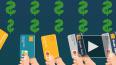 Европейские банки планируют отказаться от Visa и MasterC...