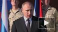 Президент РФ призвал упростить процедуру получения ...