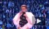 Майли Сайрус мощно пыхнула на вручении премии MTV EMA 2013