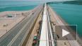Первые поезда по Крымскому мосту отправятся города ...