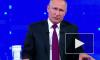 Владимира Путина попросили сделать шаг навстречу Зеленскому