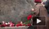 В Петербурге почтили память жертв политических репрессий