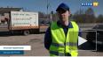 """Видео: Бригадир ООО """"РАСЭМ"""" об уборке Выборга весной"""