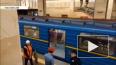 Голое видео из Киева: Обнаженный мужчина пытался угнать ...