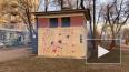 На Васильевском острове появился арт, посвященный ...