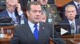 Путин назначил Медведева на пост заместителя председателя ...