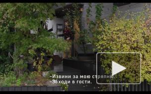 """Премьера фильма """"Женщина, которая убежала"""""""