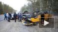 Под Владимиром перевернулся автобус со школьниками