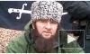 ФСБ: Умаров мертв, теракты в Волгограде раскрыты, а в Подмосковье предотвращены