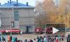В Башкирии эвакуировали более 650 человек из школы из-за короткого замыкания в столовой
