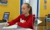 В Петербурге 2000 волонтеров расскажут о будущем Конституции страны