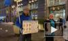 Видео: на Невском проспекте прошел пикет в поддержку крымских татар