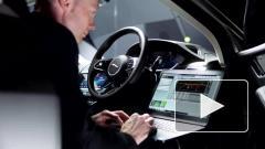 Jaguar назвала цены на обновленный кроссовер I-Pace в России