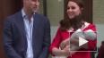 Кейт Миддлтон и Принц Уильям показали новорожденного ...