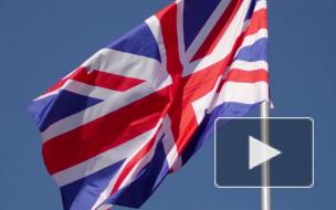 Россия продала Великобритании золото на рекордные $5 млрд