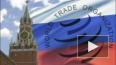 Россия и Грузия подписали соглашение о вступлении ...