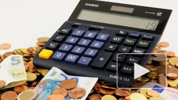 Средний счет коммунальных платежей за ноябрь 2018 ...