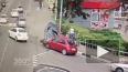 Видео: в Сочи водитель наехал на пешеходов