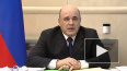 Силуанов рассказал, как Мишустин работает, несмотря ...