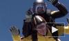 Смело видео из Англии: 101-летний мужчина прыгнул с парашютом