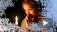 Крещенские гадания на суженого и судьбу: страшно, ...