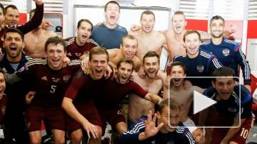 Почему эта сборная России может выстрелить на Евро