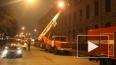 Академия художеств в Петербурге снова оказалась в огне