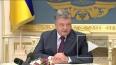 Обиженный Порошенко грозится засудить всю Россию