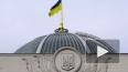 Новости Новороссии: Киев назвал РФ страной-агрессором, ...