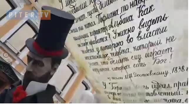 """В """"Достоевском карнавале"""" приняли участие огромные марионетки"""