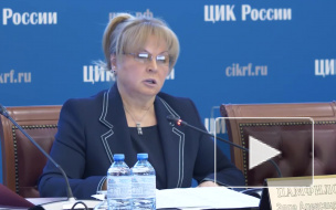 Памфилова сообщила о подготовке к голосованию по Конституции после переноса даты