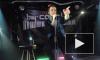 Видео: Известный российский видеоблогер Илья Мэддисон сбежал из страны из-за угроз ИГ
