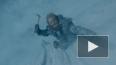 """Трейлер """"Игры престолов"""" набрал почти 1 млн просмотров ..."""