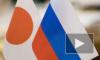 Косово поддержало антироссийские санкции. Япония вводит новые меры 19 сентября
