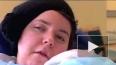 Милана  Каштанова приходит в себя после  операции. ...