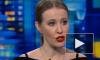 """СМИ: Ксения Собчак станет новой ведущей программы """"Пусть говорят"""""""