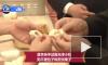 Владимир Путин и Си Цзиньпин приготовили китайскую национальную еду