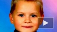 СК просит не забывать об исчезновении семилетнего ...