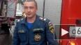В деле о кровавом нападении на сотрудника МЧС в Москве ...