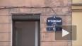 Первый газифицированный в Ленинграде дом - на Рузовской, ...