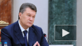 Пресс-конференция Виктора Януковича в Ростове-на-Дону ...