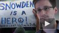 """""""Шпион, выйди вон"""": Сноуден прокомментировал сообщение ..."""