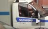 В Петербурге поймали мошенника, обманом выманившего деньги у пенсионеров