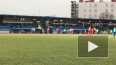 "Видео: гол Фэшн Сакала в ворота ""Зенита-2"""
