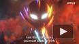 """Netflix показали трейлер ремейка аниме """"Ultraman"""""""